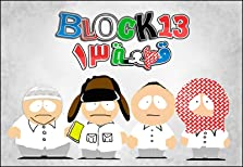 Block 13 (2000–2003)