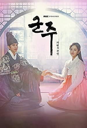 The Emperor Owner of the Mask (Season 1) Korean Series {Hindi Dubbed} 720p HDRiP [480MB]
