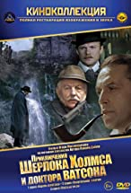 Primary image for The Adventures of Sherlock Holmes and Doctor Watson: King of Blackmailers