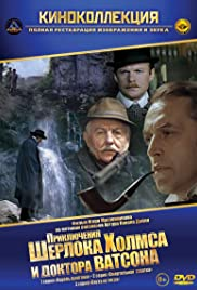 The Adventures of Sherlock Holmes and Doctor Watson: King of Blackmailers Poster - Movie Forum, Cast, Reviews