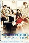 Trailer: Seobok by Lee Yong-ju