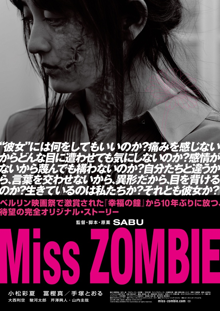 Miss Zombie 2013 Imdb