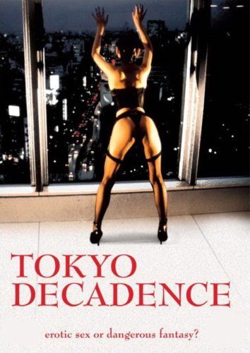 18+ Tokyo Decadence (1992) English 144MB BluRay Download