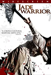 Primary photo for Jade Warrior