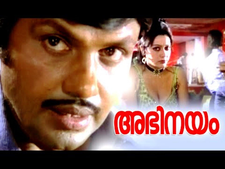 Abhinayam ((1981))