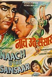 Naach Uthe Sansaar Poster