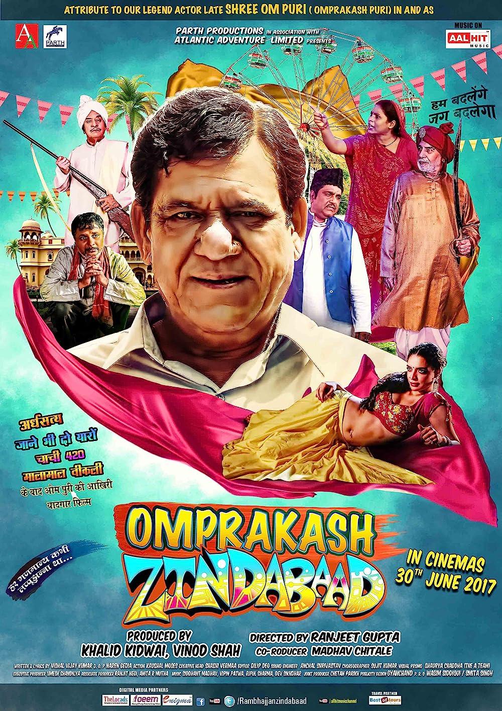 Omprakash Zindabad 2021 Hindi Movie 720p | 480p HDRip 780MB | 400MB Download