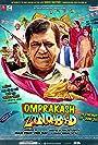 Omprakash Zindabad (2020)