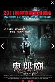 Sop Dek 2002 Poster