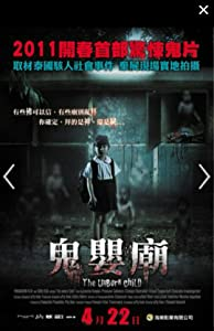 For free downloading movies Sop Dek 2002 Thailand [720x480]