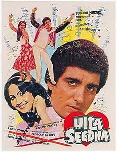 Legal movies downloads free Ulta Seedha by Subodh Mukherji [480x640]