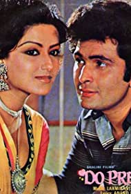 Moushumi Chatterjee and Rishi Kapoor in Do Premee (1980)