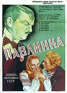 Pavlinka (1952)