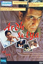 Ardh Satya (1983) Poster - Movie Forum, Cast, Reviews