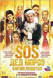 SOS, Ded Moroz, ili Vsyo sbudetsya! Poster