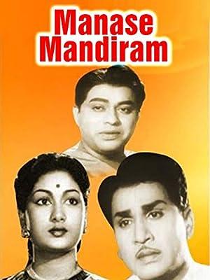 Akkineni Nageshwara Rao Manase Mandiram Movie