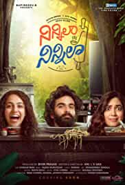 Ninnila Ninnila (2021) HDRip tamil Full Movie Watch Online Free MovieRulz