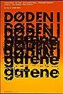 Døden i gatene (1970) Poster