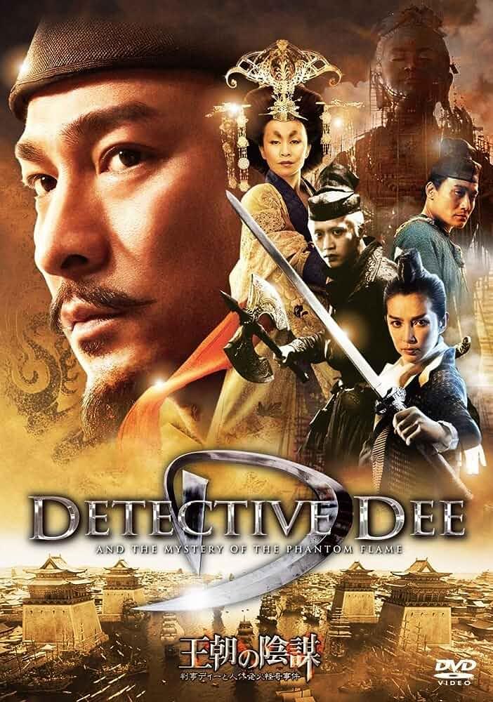 Detective Dee Mystery of the Phantom Flame (2010) Hindi