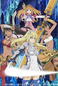 Primary photo for Is It Wrong to Try to Pick Up Girls in a Dungeon?: Sword Oratoria