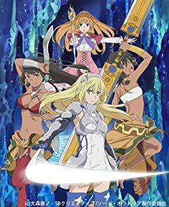 Watch free movie no downloading The Sword Princess and the Elf [[movie]