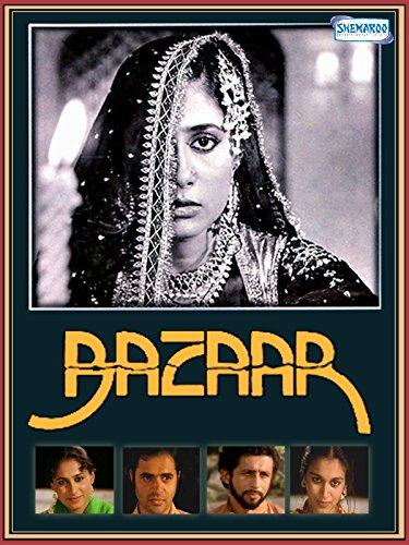 Supriya Pathak, Smita Patil, Naseeruddin Shah, and Farooq Shaikh in Bazaar (1982)