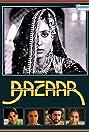 Bazaar (1982) Poster