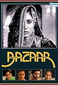 Primary photo for Bazaar