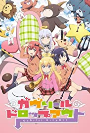 Gabriel DropOut Poster - TV Show Forum, Cast, Reviews