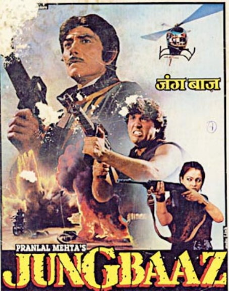 Govinda in Jung Baaz (1989)