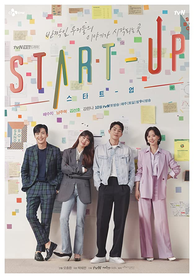 Start Up (2020) 720p HEVC HDRip S01 Complete NF Series (Hindi Dubbed) x265 AAC ESubs (1.4GB) Full Movie Download