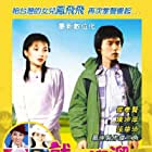 Jiu shi liu liu de ta (1980)