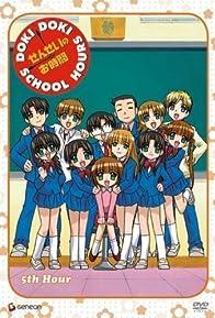 Primary photo for Doki Doki School Hours