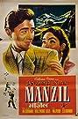 Manzil (1960) Poster