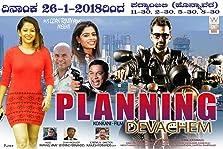 Planning Devachem (2018)