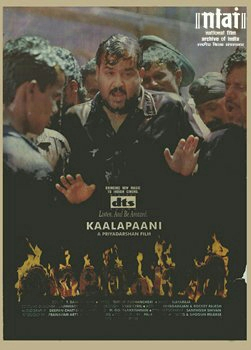 Kalapani Malayalam Film Mp3 Songs Free Download ••▷ SFB