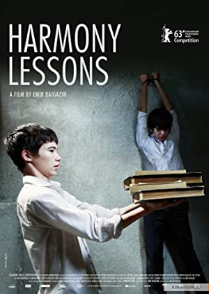 Harmony Lessons 2013 with English Subtitles 12