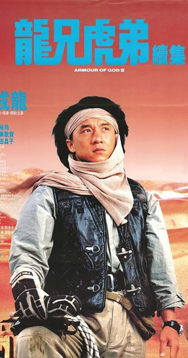 Armour of God 2: Operation Condor (1991) - IMDb