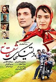 Romantic Nostalgia Poster