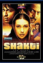Primary image for Shakthi: The Power