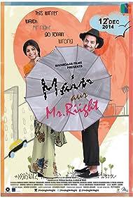Main Aur Mr. Riight (2014)