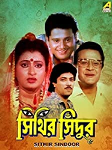 Download Sinthir Sindoor full movie in hindi dubbed in Mp4
