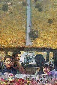 Ghasr-e Shirin (2019)