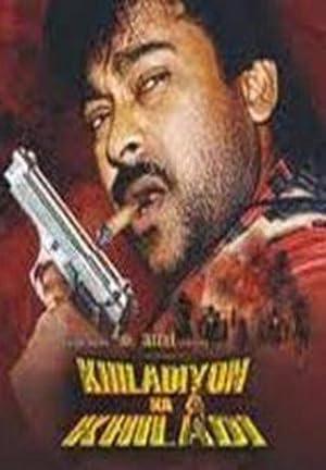 Main Hoon Khiladiyon Ka Khiladi movie, song and  lyrics