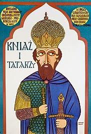 Knyazat Poster