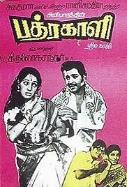 Badra Kali Poster