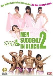 HD movie for download Daai cheung foo 2 [QuadHD]