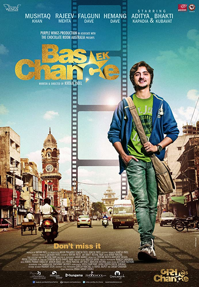 Bas Ek Chance 2015 Gujarati 450MB WEB-DL Download