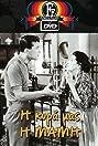 I Kyra Mas, I Mammi (1958) Poster