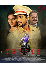 Trupti: Gujarati